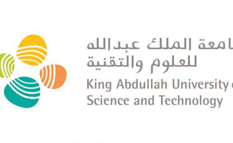 """جامعة الملك عبد الله للعلوم والتقنية تصرح حول """"الهاكاثون"""""""