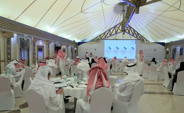 لقاء قيادات التعليم الجامعي يناقش 90 برنامجاً للعمل يدعم رؤية 2030