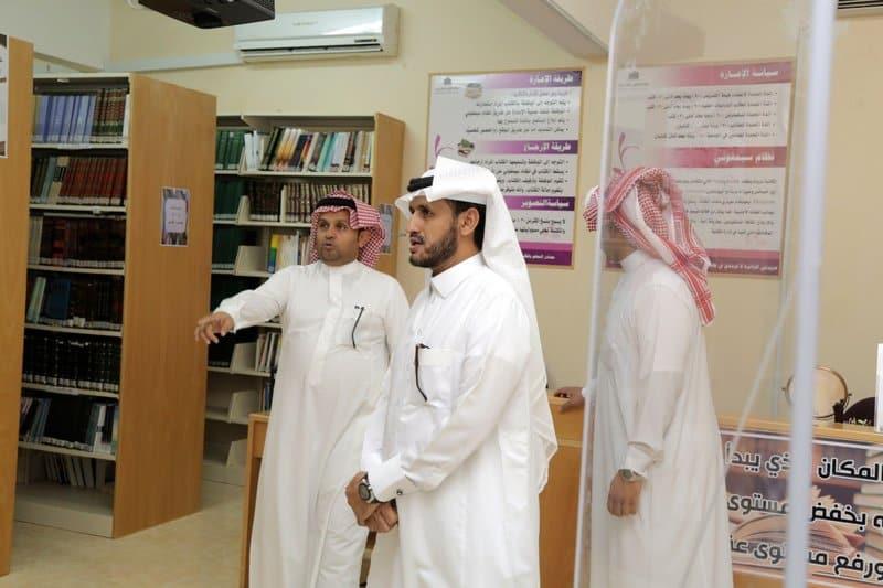 مشرف كليات الأفلاج يتفقد سير العملية التعليمية بكليات البنين والبنات