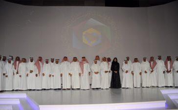 استضافة جامعة الأميرة نورة للدورة الأولى لجائزة رؤساء ومدراء الجامعات بدول مجلس التعاون