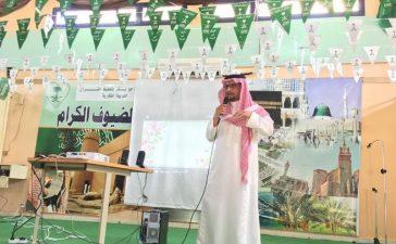 افتتاح تعليم الأفلاج برنامج يسير في مدرستين بالمحافظة