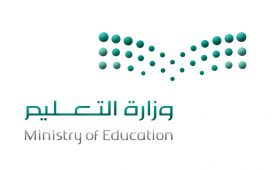 التعليم تعلن موعد تقديم طلبات التقاعد المبكر