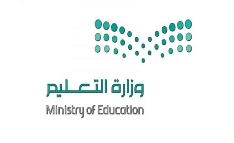 الشهري وزارة التعليم ترفع أعداد المستفيدين من برامج التربية الخاصة