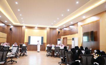 تعليم جازان تنظم برنامج تدريبي حول التحرير الصحفي وإدارة مواقع التواصل