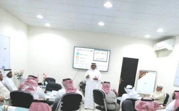 تعليم مكة المكرمة يُدرب أكثر من 5 آلاف موظف وموظفة