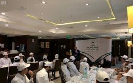 تنظيم التعليم والسياحة زيارات فندقية ل1050 طالب