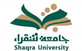 جامعة الشقراء تعلن عن 31 وظيفة إدارية شاغرة
