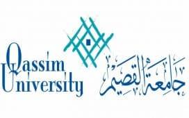 جامعة القصيم تعلن عن حاجتها لحراسة أمنية