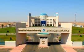 حصول جمعة فهد بن سلطان على الاعتماد المؤسسي الشامل