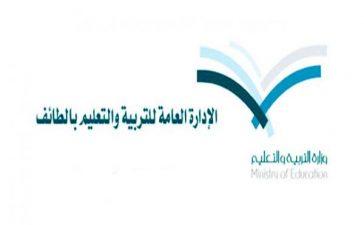 مشاركة أندية مدارس الحي للبنات بالطائف بحملة التوعية عن سرطان الثدي