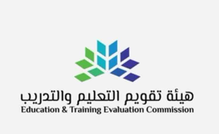 هيئة التقويم تنظم ورشة عمل لمناقشة المعايير المهنية والبرامج الخاصة بإعداد المعلمين في الجامعات