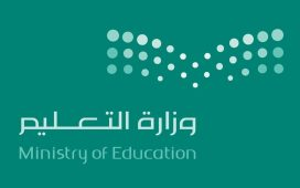 وزارة التعليم توضح أن نتائج الاختبارات الوطنية المعلنة ليست بالأمر الجديد
