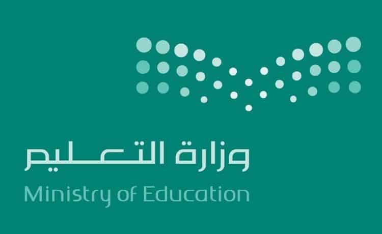 للمرة الأولى هيئة تقويم التعليم والتدريب تعلن عن مستوى تحصيل الطلاب بالتعليم العام
