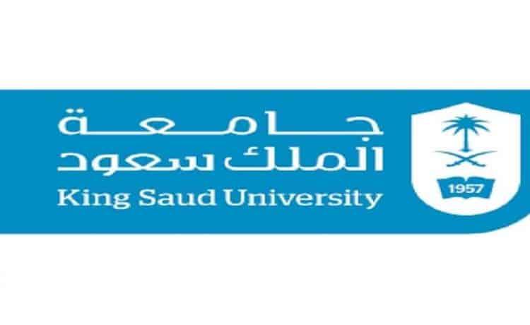 وظائف شاغرة للجنسين في جامعة الملك سعود