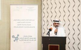 إستضافة عليم الرياض برنامج للارتقاء بمستوى التحصيل الدراسي بمناهج العلم الإدارية