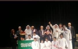 الجائزة الكبرى في مهرجان مسرح الطفل العربي من نصيب إدارة تعليم الرياض