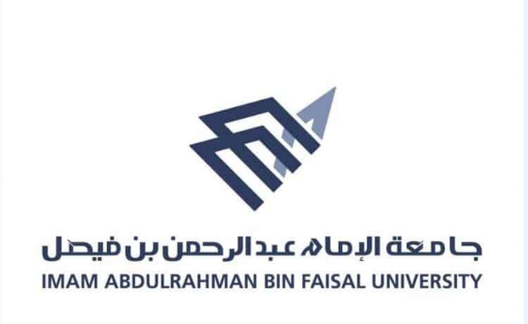 تنظيم جامعة الإمام عبد الرحمن ثلاثة مبادرات اجتماعية لطلاب التعليم العام بالشرقية