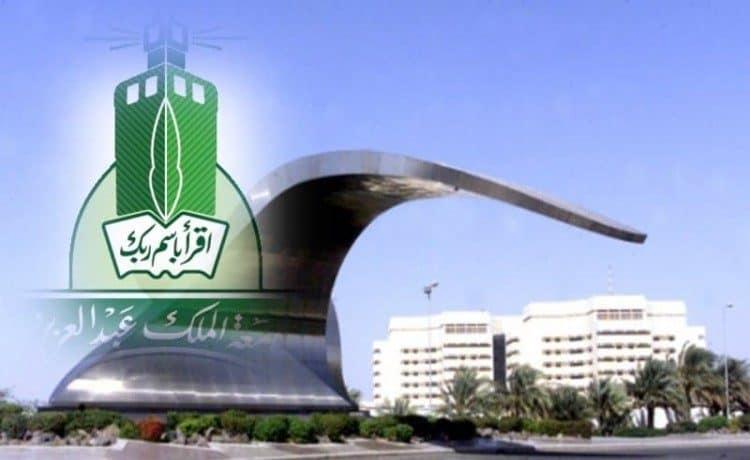 توقيع اتفاقية تعاون بين جامعة الملك عبد العزيز وشركة هواوي العالمية