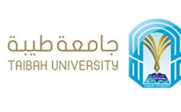 جامعة طيبة تشارك في معرض الشارقة الدولي للكتاب