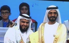 حصول ابتدائية بتعليم ينبع على المركز الأول في تحدي القراءة العربي