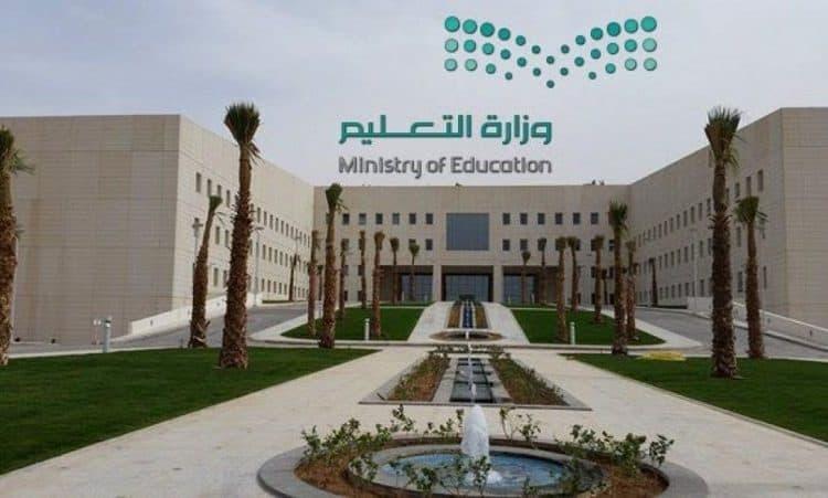 وزارة التعليم ارتفاع عدد برامج التربية الخاصة ل5600 برنامج بواقع 76 ألف مستفيد