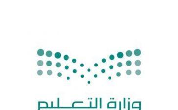 وزارة التعليم :خطة محددة للانتهاء من المباني وتسليمها خلال مدة قياسية