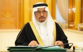 وزير التعليم يشكر قادة الوطن للموافقة على إنشاء معهد التطوير المهني التعليمي