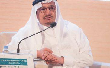 آل الشيخ: الأولوية لتقليل القبول في التخصصات التي لا يتطلبها سوق العمل