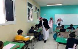 إدارة تعليم الباحة تجهز 14 ألف طالباً وطالبة في التعليم الابتدائي للاختبارات النهائية