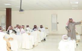 إدارة تعليم الرياض تدشن برنامج لتدريب المشرفين على تطبيقات الاختبارات المهنية للمعلمين