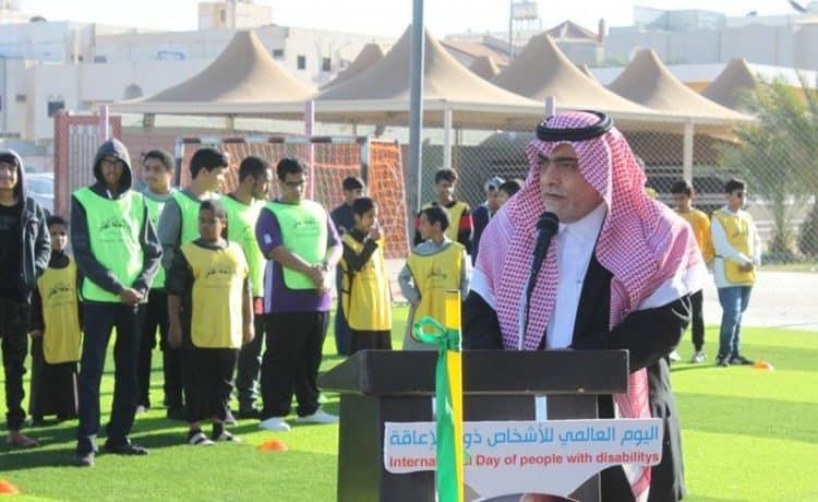 إدارة تعليم تبوك تحتفل باليوم العالمي لذوي الإعاقة