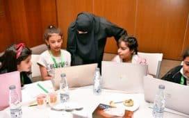 المقبل: الوزارة تعمل على توجيه الطلاب نحو الحوسبة والبرمجة