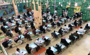 تأدية ما يزيد عن 200 ألف طالب من تعليم الطائف الاختبارات الفصلية