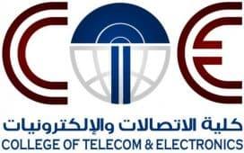 تدشين كلية الاتصالات والإلكترونيات بجدة برنامج الخدمة المجتمعية
