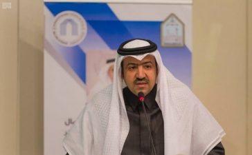 جامعة الإمام تقيم مؤتمر الإعلام الوطني أبريل القادم في مدينة الرياض