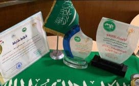 حصول طالبة سعودية على المركز الثاني عن أفضل عرض لتعزيز قدرات الطفل العربي في أولمبياد الألكسو