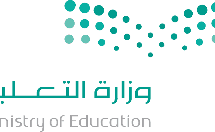 وزارة التعليم توضح المهام الموكلة للمرشد الطلابي