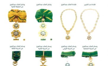 مميزات وسام الملك فهد