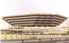 كانت امتداد للمجموعات الوطنية التي ساهمت في توحيد أرجاء الوطن وزارة