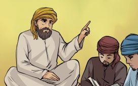 المراد بأئمة المسلمين