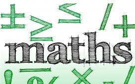 بحث رياضيات جاهز للطباعه