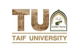 تخصصات جامعة الطائف