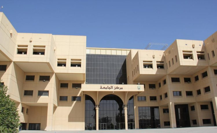 جامعات الرياض الحكومية