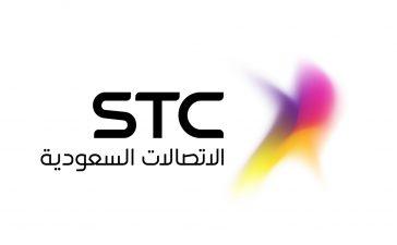 رمز تفعيل الباقة التعليمية stc