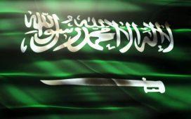 تأسست الدولة السعودية الأولى في سنة 1157ه